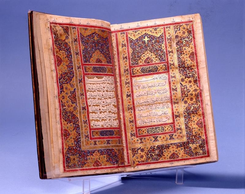 Persian-Quran
